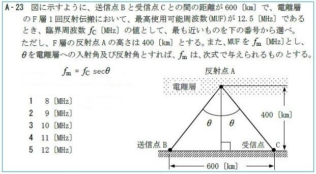 HZ808A23.jpg
