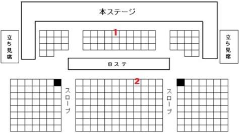 西鉄ホール座席図ブログ用160607b