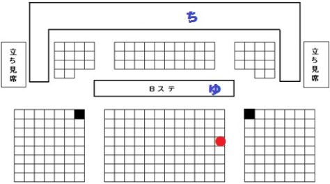 西鉄ホール座席図ブログ用160619