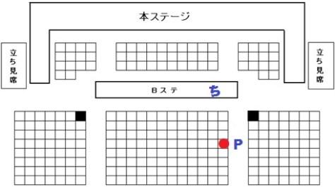 西鉄ホール座席図ブログ用160619a