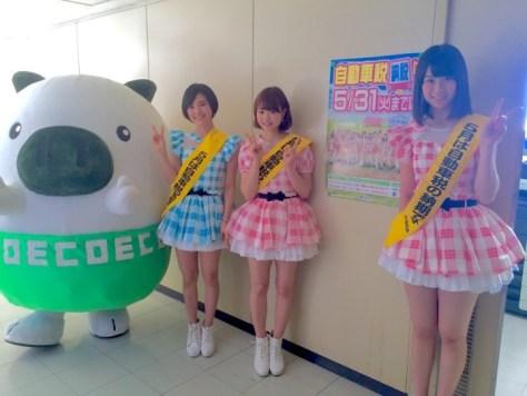 160512HKT48-AKB48兒玉遥(はるっぴ)-1 with穴井千尋 若田部遥