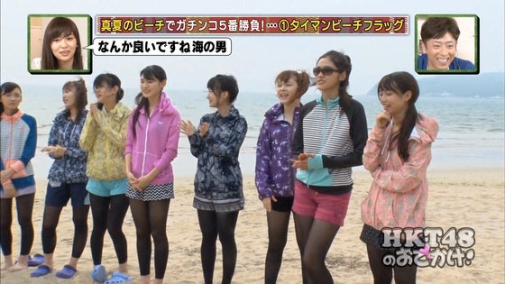 HKT48 HKT48のおでかけ!のレギンス美脚キャプ 画像92枚 1