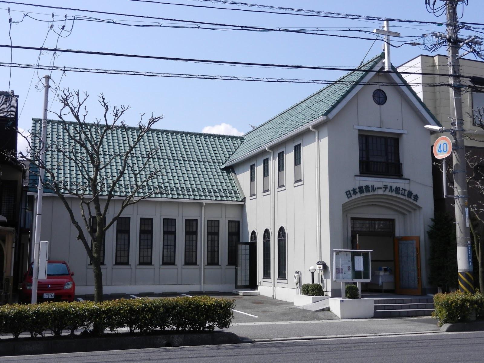 ルーテル岡山教會