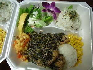 リボンレイ&ハワイアン雑貨×お気軽グルメ=満喫ハワイ!-アヒ
