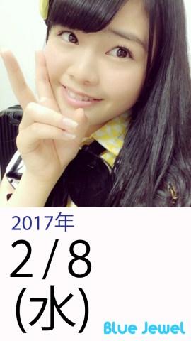 2017_2_8.jpg