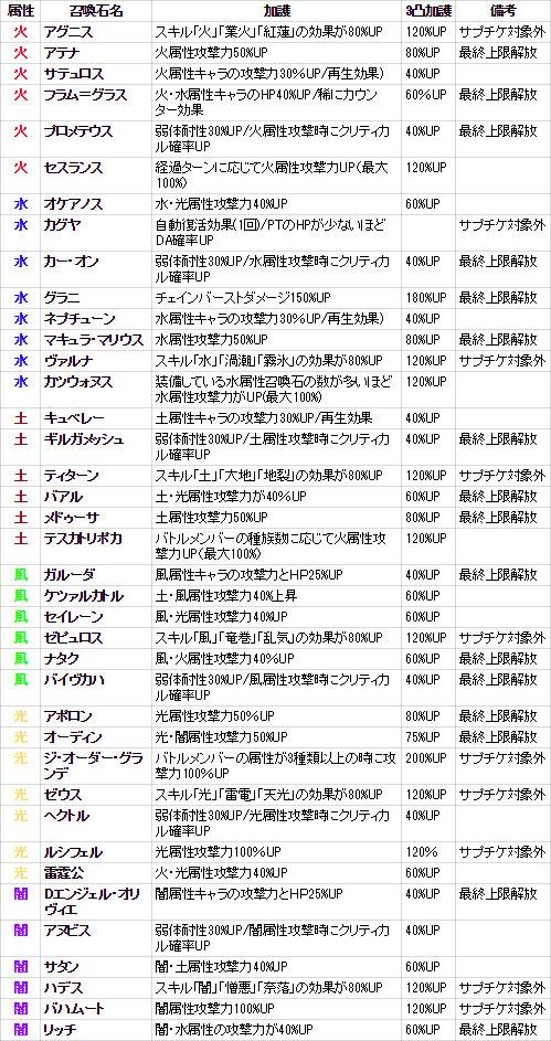 2016-10-28-(15).jpg