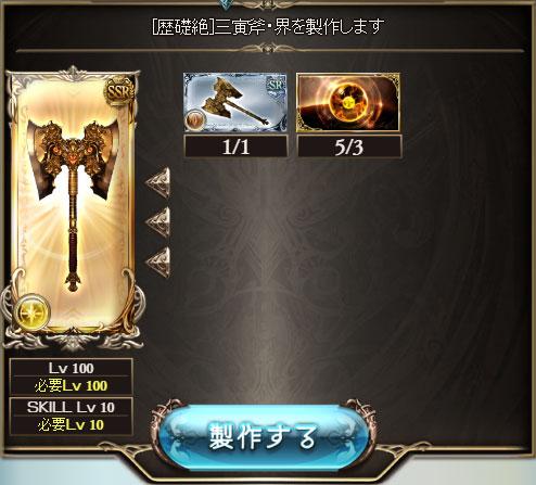 2016-11-10-(3).jpg