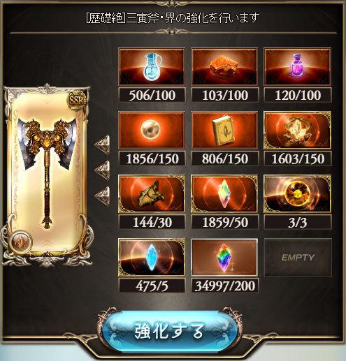 2016-11-10-(5).jpg