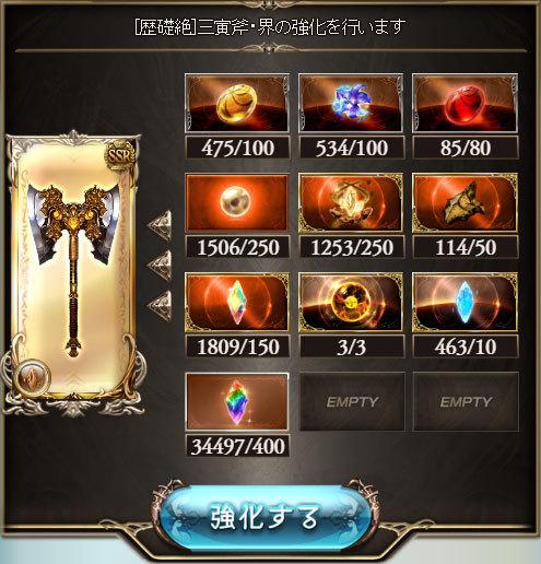2016-11-10-(7).jpg