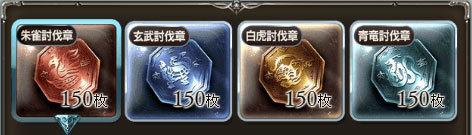 2016-11-14-(4).jpg