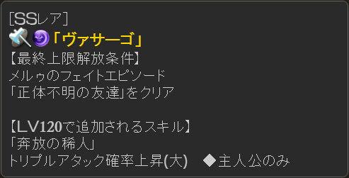 2016-12-09-(11).jpg