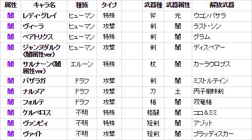 2016-11-09 (14)