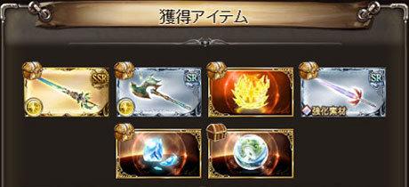2016-11-24-シュヴァ剣1