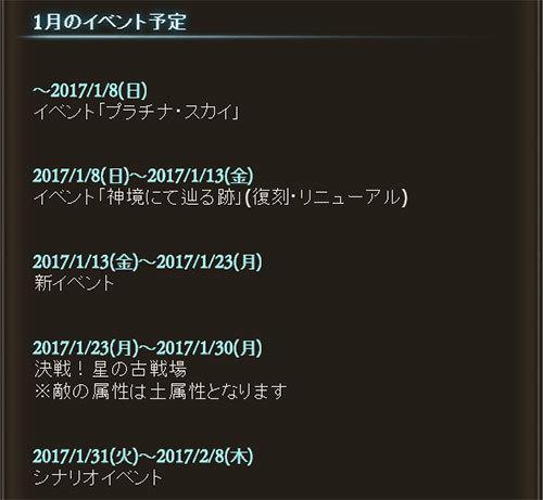 2017-01-01.jpg