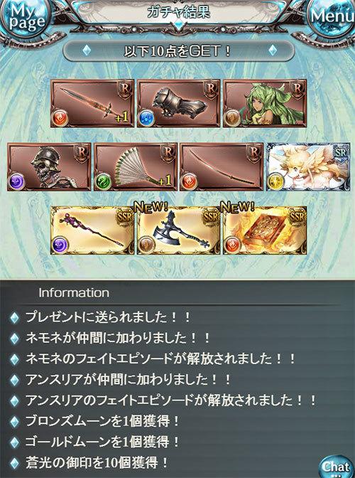 2017-01-09-(3).jpg