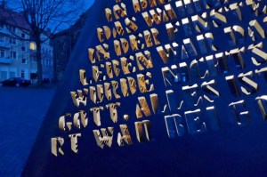 Beleuchtung Winner Skulptur (10)