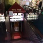 ちゃんぽん『長崎飯店 麹町店』