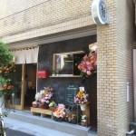 カフェ『POST食堂』