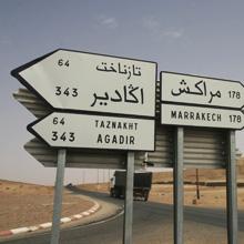 Schilder N10 - Auf der Fahr in die Wüste Marokkos