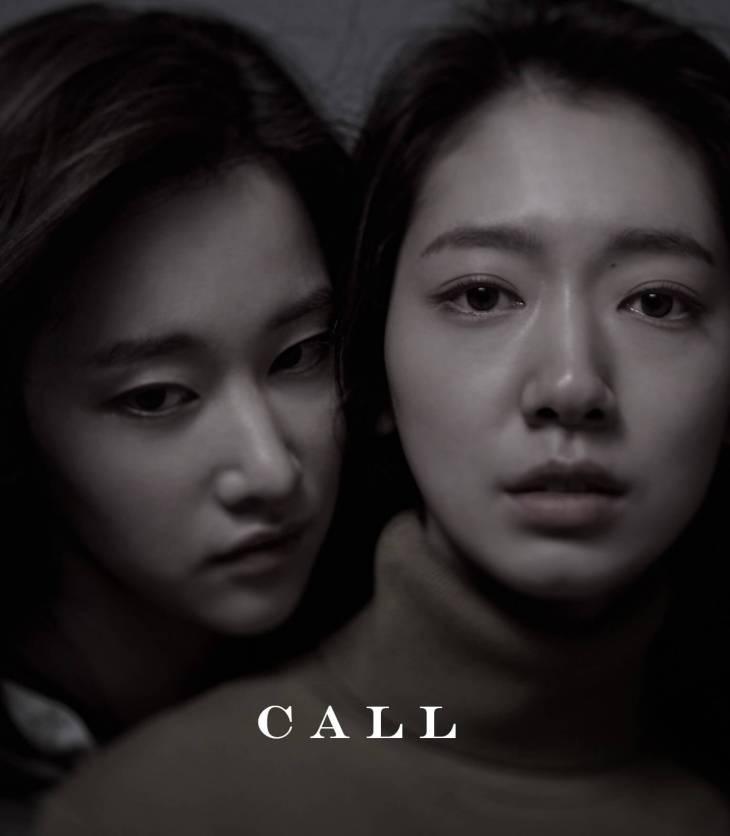Telefon – Call (2020) Film Konusu Yorumu ve İncelemesi