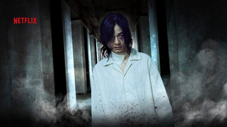 The Rope Curse 2 Film Konusu ve Yorumu