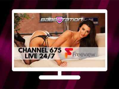 babestation cams header