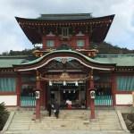 学問の神様、菅原道真公も祀られている、防府天満宮へいってきました