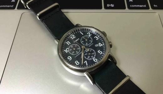 ステキ!Apple Watch Series3。でも僕が選んだのはコレ