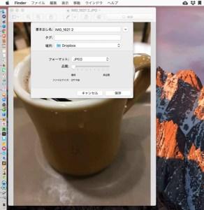 Mac側で写真を圧縮しているスクリーンショット