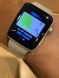 モバイルSuicaを起動させたApple Watchの写真