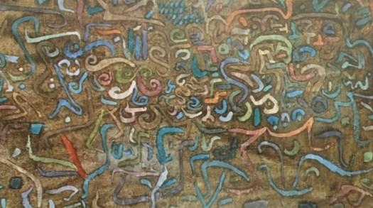 Paul Klee «Ecriture vegetale» Aquarelle, encre et craie détail