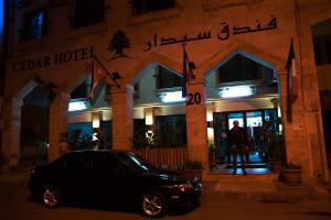 Cedar-Hotel-Akaba