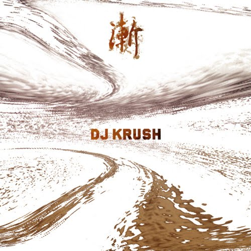 Dj Krush, L'abstract Hiphop Made In Japan  Blog Musique