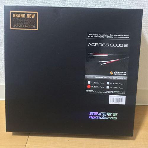 清水の舞台から飛び降りる気持ちで、オヤイデのケーブル買った! #オヤイデ #スピーカーケーブル #speakercables (2.5m・ペア) #OYAIDE #ACROSS 3000 B/2.5