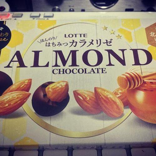 ホワイトデーにもらったよ! #アーモンドチョコ #カラメリゼ #北海道産 #はちみつ