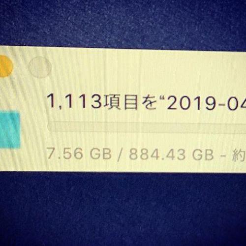 まあまあの速度だな。 #ssd #mac #macintosh #usb3