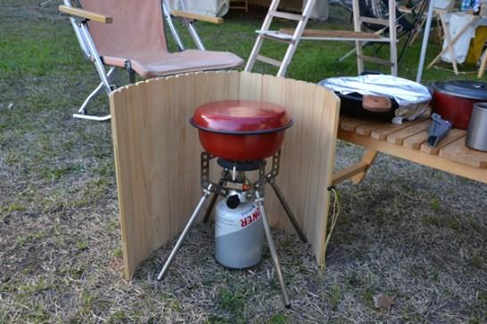 トランギア 飯盒 米 米焚き 風防 シングルバーナー EPI