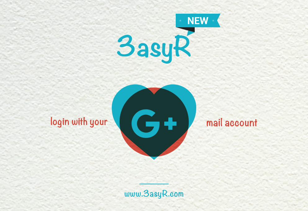New 3asyR login with Gmail account