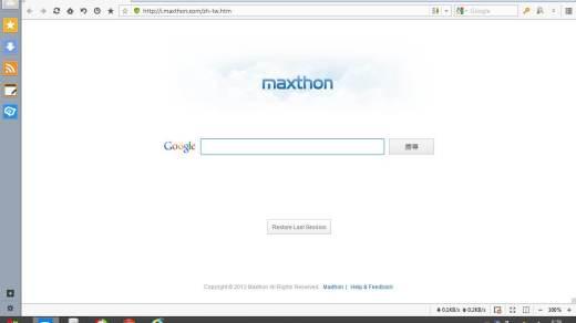[軟件]Maxthon Cloud Browser - 享受雲端帶來的速度 2