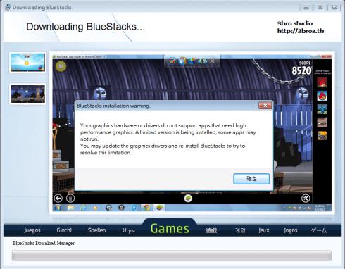 bluestacks error2