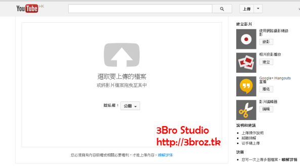 youtube-bitrate1
