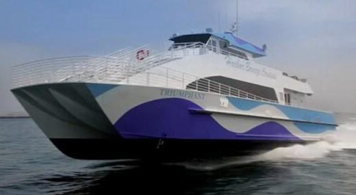 google ferry