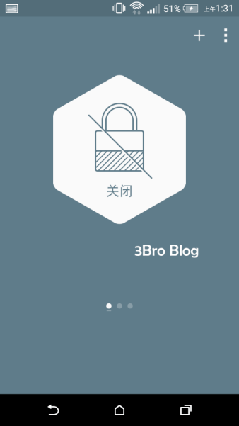 [Android] Hexlock - 簡單易用的App鎖 5