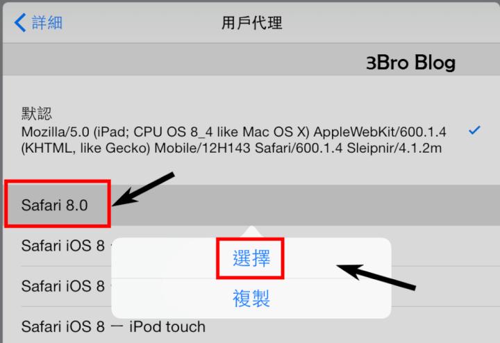 iPad-whatsapp-web (5)