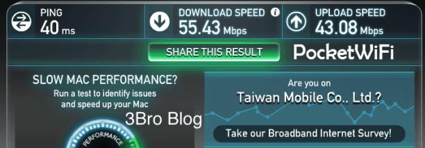 [專題]台灣無限4G LTE WiFi蛋測試(1 to 10、WiFi-Taiwan、PocketWiFi) 7