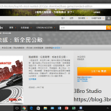 [限時免費] Origin送你新年大禮 - Need for Speed: Most Wanted 12