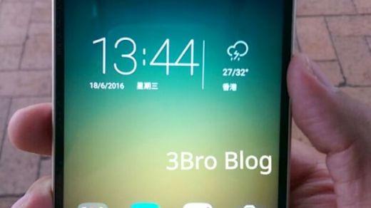 [手機推薦]父親節禮物之選 - Lenovo 大樂檬 Note 2 Lite 4