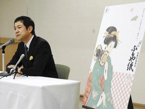 「あぶらとり紙」発売から40周年の記念事業を発表する浅野社長(金沢市の箔一本社で)