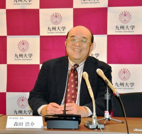 九州大の森田浩介教授