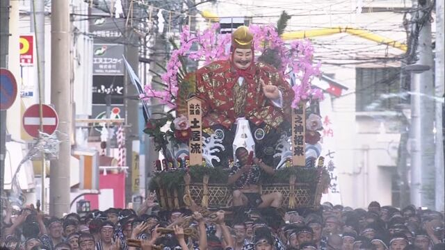 山車が登場する33の祭 ユネスコ無形文化遺産登録へ | NHKニュース